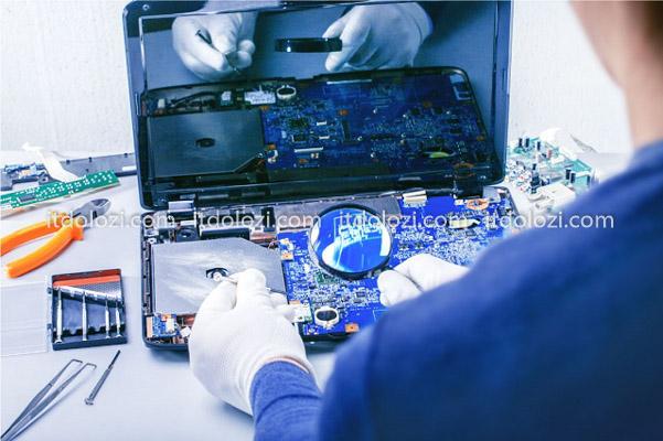 Sửa máy tính quận 11